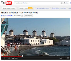 Videofilm Youtube Mykonos